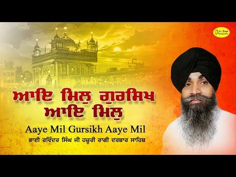 Bhai Surinder singh  Jodhpuri
