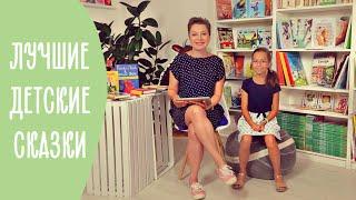 Детский писатель Роальд Даль. Сказки для детей   Family is...