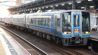 JR四国2000系 特急南風20号 岡山行き 予讃線・丸亀駅