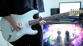 四季折々に揺蕩いて  / After the Rain(そらる×まふまふ) ギター弾いてみた Guitar Cover