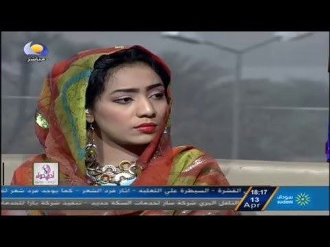 """Lubna Isam on """"New Evening"""""""
