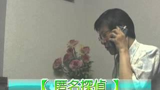 「匿名探偵・2」高橋克典「氏名不詳の探偵」第2弾 「テレビ番組を斬る...