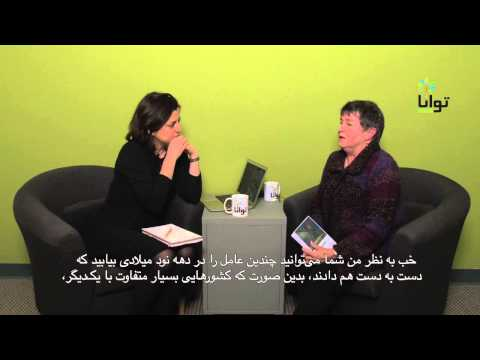 "Tavaana Book Launch Discussion: ""Islam & Human Rights"" with author Ann Elizabeth Mayer"
