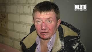 Дядя Вася чуть не умер в сугробе  Место происшествия 18 01 2019
