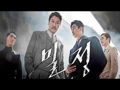 송강호·공유 '밀정(The Age of Shadows)' 하이라이트 (김지운, 한지민, 신성록, 이병헌) [통통영상]