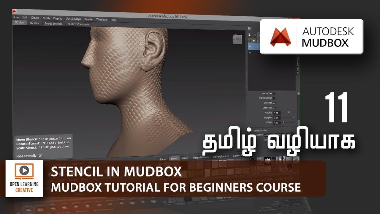 Mudbox Tutorial for Beginners | Stencil in Mudbox | Lesson 11/16 | Tamil  Tutorial