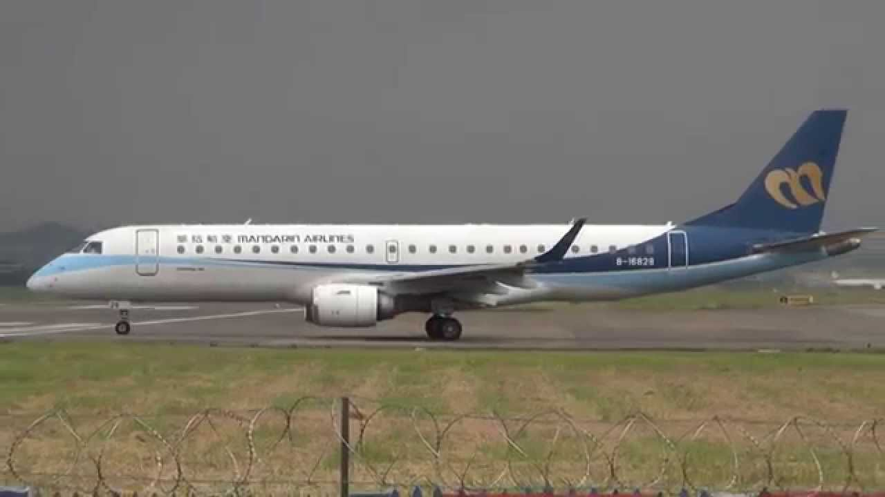 2014-09-23華信航空Mandarin Airlines AE365 (B-16828) 松山TSA-馬公MZG Takeoff Rwy 10 (ERJ-190) - YouTube