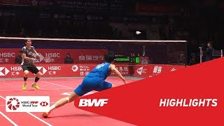 HSBC BWF World Tour Finals 2018 | MS - SF - HIGHLIGHTS | BWF 2018