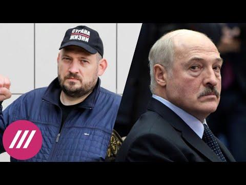 «Вы не представляете, на что он способен». Тихановский в письме рассказал о встрече с Лукашенко