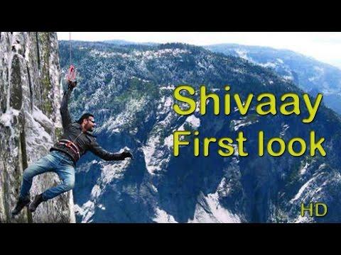 Shivaay first look :Ajay Devgn's latest...