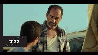 Baba Joon film Theme Song – Eyal Said Mani -הבשורה– שיר הנושא מהסרט באבא ג'ון, אייל סעיד מאני