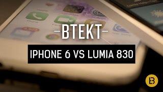Apple iPhone 6 vs Nokia Lumia 830