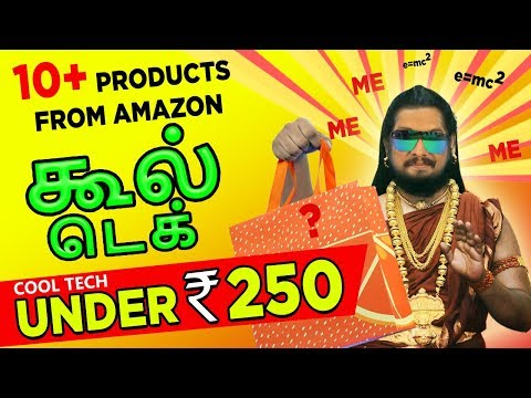 Top Tech Gadgets Under Rs. 250 In tamil    from AMAZON