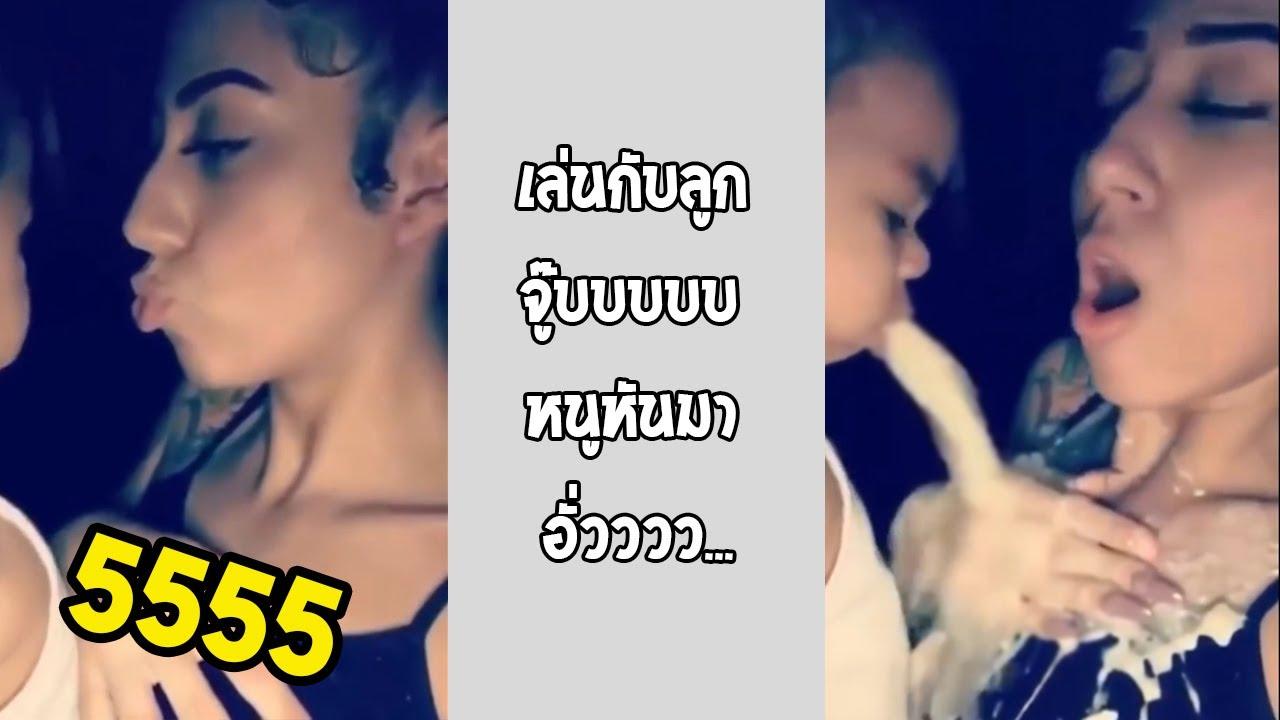 น้องเล่นเอาแม่แทบจะเป็นลม จะหมดยังลูก!!... #รวมคลิปฮาพากย์ไทย