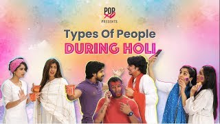 Types Of People During Holi - POPxo