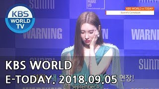 KBS WORLD e-TODAY [ENG/2018.09.05]