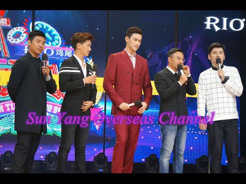 【SunYang】Variety show: Day Day Up [ENG SUB]