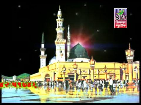 Nabi Ka Madina Latest Nat e Pak Haji Chhote Majid Shola By Majid Kazi