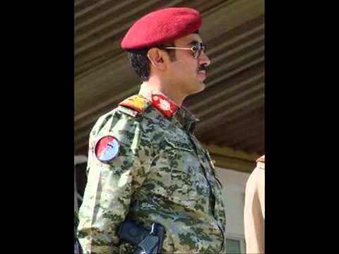 زامل للسفير أحمد علي عبدالله صالح Youtube