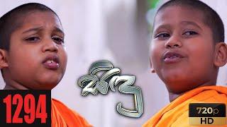 Sidu | Episode 1294 04th August 2021 Thumbnail