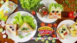 Веселые бутерброды для детей|| Рецепты для детей от