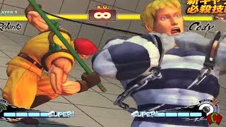 Ultra Street Fighter 4 Rolento Gameplay Trailer 【IV HD】 (Moves/Combos)