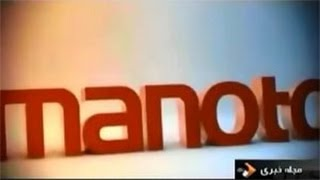 Iranian TV and pro regime media try to discredit Manoto TV with fabricated stories