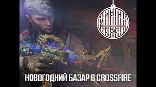 В помощь VIP-ОРУЖИЕ : КОМПЛЕКТ «ГЕРОЙ» 16.12.2017