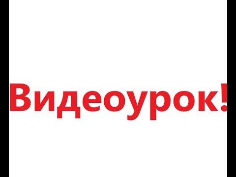 ФОРМА ПУ-3 отчёт как заполнить 2019