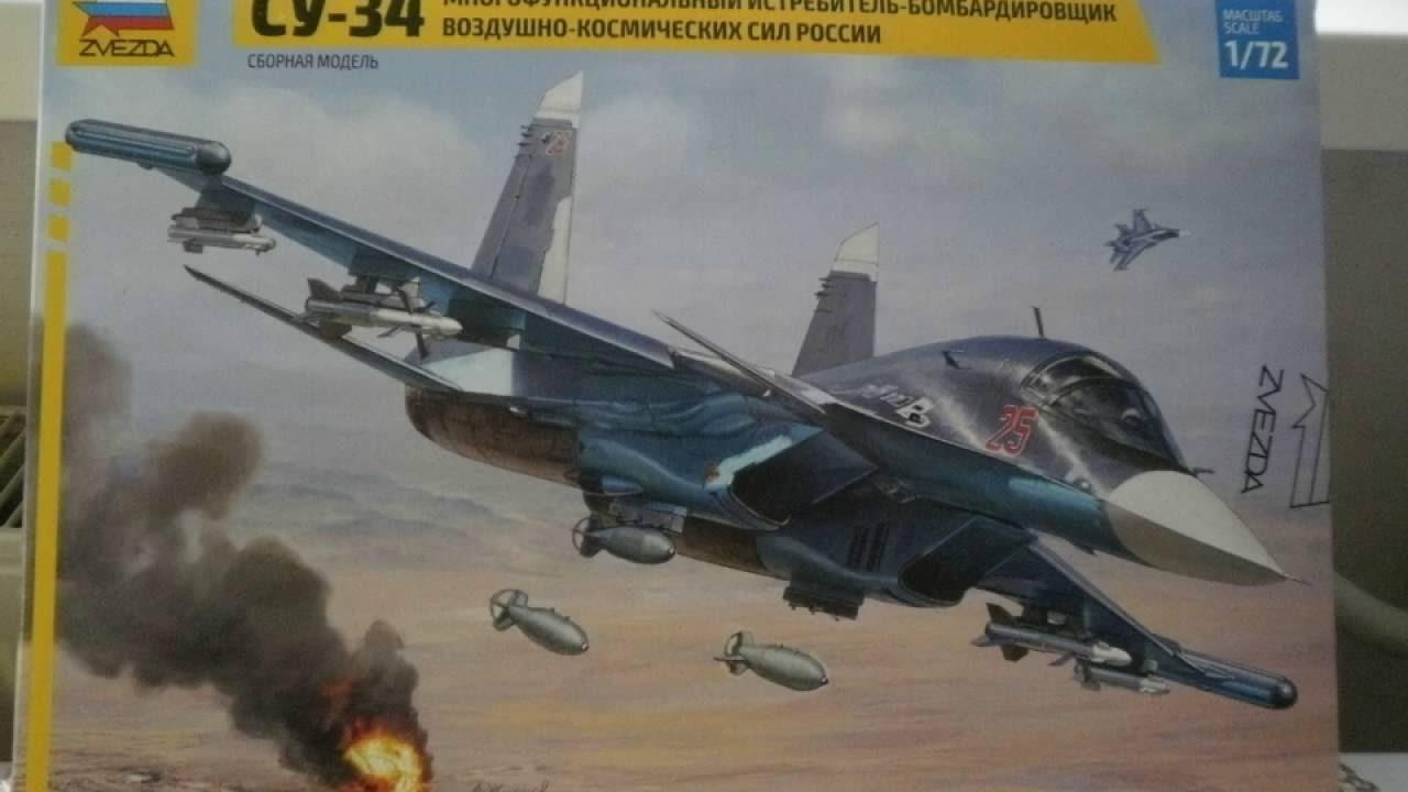 Су-34 1/72 от звезды, стройка. Говняцкий джас попался. Помучался с ним несколько месяцев, сжал булки и купил харднер эво. Раскрыть ветку 2. 0.