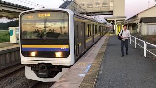 209系2100番台マリC424編成+マリC418編成成東発車