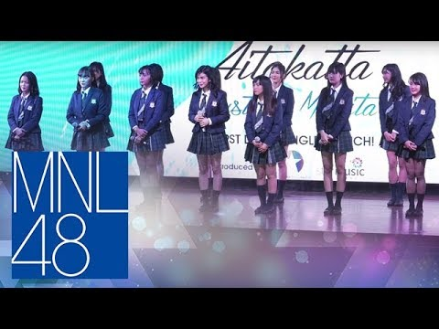 MNL48: Aitakatta Debut Single Press Conference #MNL48AitakattaGustongMakita | Highlights