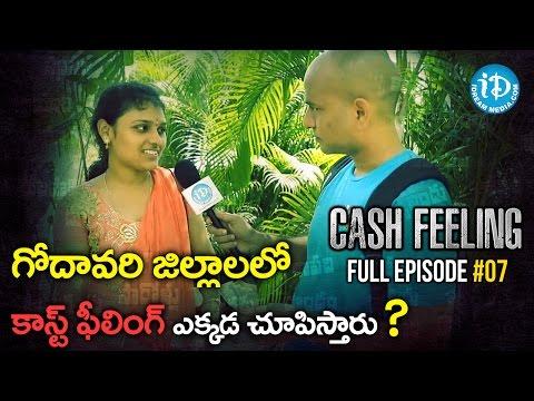 Cash Feeling - A Satirical On Caste Feeling   Telugu New Web Series   Episode #7