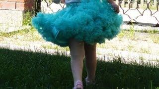 Пышная юбка для маленькой принцессы