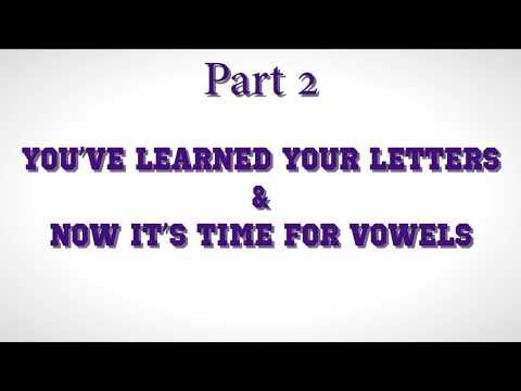 Hebrew Vowels Part 2 (Patach, Segol, Shuruk and Tzere)