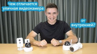 видео Поворотные купольные камеры: критерии выбора