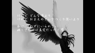 中島みゆきさんの【 エレーン 】を歌ってみました。 未完成版ですが、心...