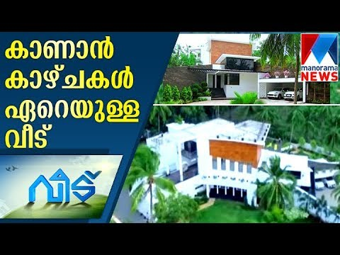 A house that was built from two curved walls | Manorama News