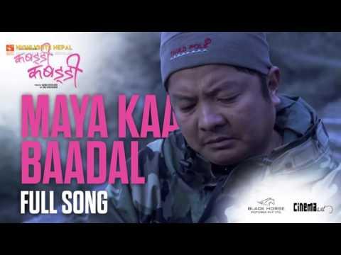 Maya Ka Baadal - Audio Song | KABBADI KABBADI Nepali Movie Song | Dayahang Rai