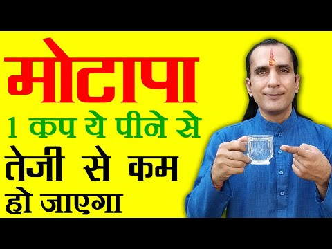 Weight Loss Tips In Hindi – 1 हफ्ते में 5 किलो वजन घटायें Fast Weight Loss Tips Health Video 75