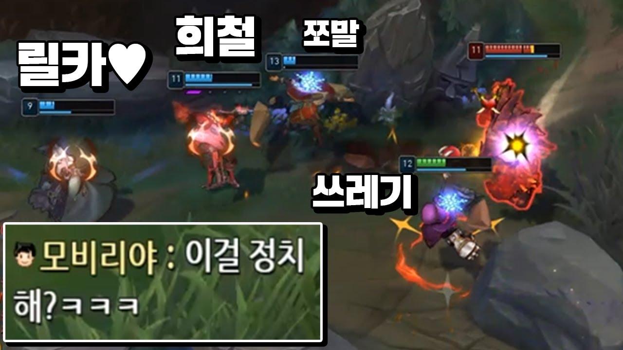 [2부] 9서클 베이가, 정치가 난무하는 김희철팀을 역전시킬 것인가? (우주대스타팀 릴카♥ *^~^* 쪼말만식)