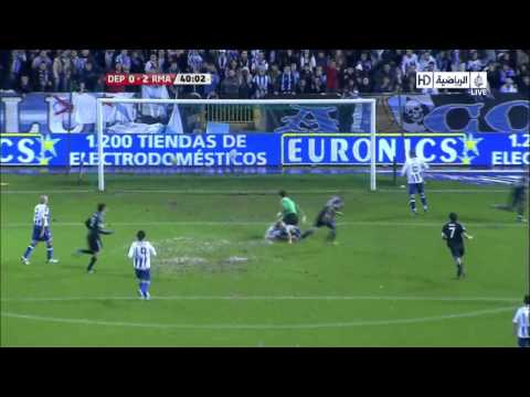 El Tacon de Dios (The Heel of God): Guti's assist to Benzema that helped Real Madrid break the curse of Riazor.