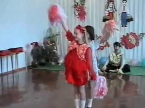танец видео ромашка белая в современной обработке