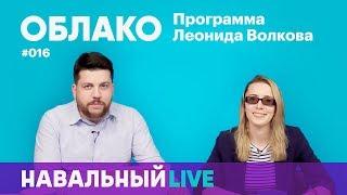 видео Венчурные инвестиции - что это, принципы работы + фонды России