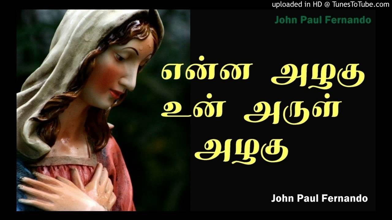 Pani matha priya download or listen free online saavn.