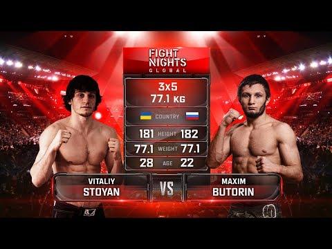Vitaliy Stoyan vs. Maxim Butorin / Виталий Стоян vs. Максим Буторин