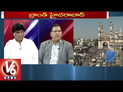 Special Discussion On Brand Hyderabad | One and All for Investments | V6 News