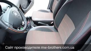 видео Обзор аксессуаров для Renault Duster