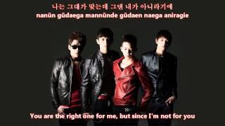 2AM - ????? (Not Because) [eng sub + romanization + hangul] MP3