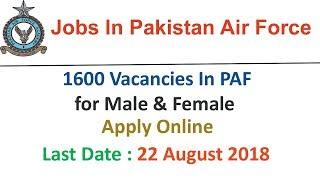 Join Paf 2018 as Aero Trades, Provost Trade, MTD, Nursing Assistants, GC & Sportsman 1600 Vacancies